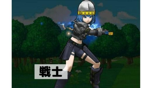 【戦士】基本スキルやおすすめの装備・モンスターのこころをご紹介【ドラクエウォーク】