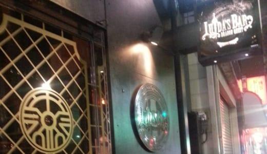 六本木にあるLUIDA'S BAR (ルイーダの酒場)はドラクエファンの聖地 予約をして出掛けよう