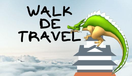 ドラクエウォークで旅行!滋賀のランドマーク「彦根城」など滋賀観光してきた感想