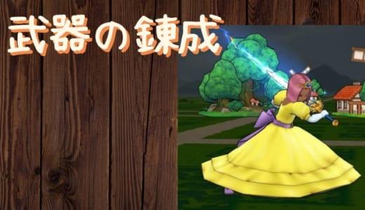 【ドラクエウォーク】ロトの剣を錬成すると何が変わる?特殊効果などご紹介